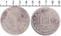 Изображение Монеты Афганистан 5 рупий 1327 Серебро VF