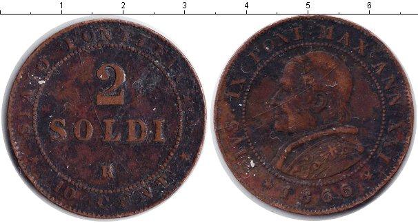 Картинка Монеты Ватикан 2 сольди Медь 1866