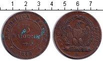 Изображение Монеты Италия 3 байоччи 1849 Медь XF