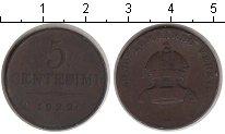 Изображение Монеты Ломбардия 5 сентесим 1822 Медь XF