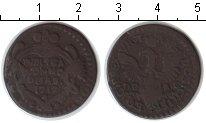 Изображение Монеты Сицилия 1 грано 1717 Медь  SICILY