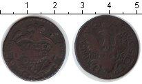 Изображение Монеты Сицилия 1 грано 1717 Медь