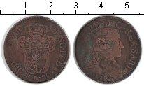 Изображение Монеты Сардиния 20 сольдо 1795 Серебро