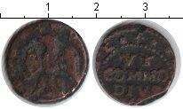Изображение Монеты Сицилия 1 грано 0 Медь