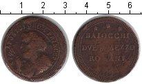 Изображение Монеты Ватикан 1 байочи 1796 Медь