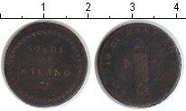 Изображение Монеты Италия 5 сольдо 0 Серебро  MANTUA