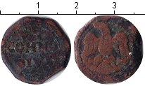 Изображение Монеты Италия 1 грано 0 Медь