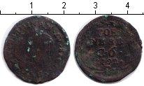 Изображение Монеты Италия Сицилия 6 кавалли 1792 Медь