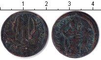 Изображение Монеты Ватикан номинал 0 Медь  Бенедикт XV.