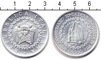 Изображение Монеты Италия 5000 лир 1993 Серебро UNC-