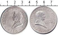 Изображение Монеты Филиппины 1 песо 1970 Медно-никель UNC- Павел VI