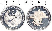 Изображение Монеты Лаос 50 кип 1990 Серебро Proof Чемпионат мира по фу