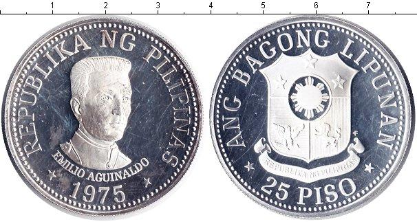 Картинка Монеты Филиппины 25 песо Серебро 1975