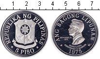 Изображение Монеты Филиппины 5 песо 1975 Медно-никель Proof-