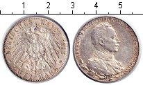 Изображение Монеты Пруссия 2 марки 1913 Серебро XF 25 лет правления