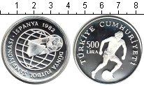 Изображение Монеты Турция 500 лир 1982 Серебро Proof Чемпионат мира по фу