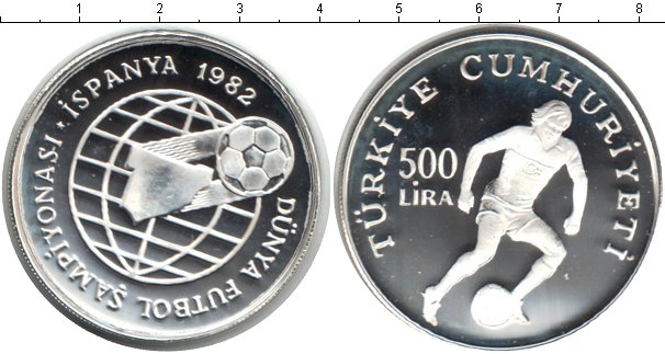 Картинка Монеты Турция 500 лир Серебро 1982