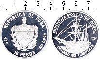Изображение Монеты Куба 10 песо 1992 Серебро Proof- парусное судно