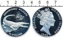Изображение Монеты Соломоновы острова 10 долларов 1992 Серебро Proof