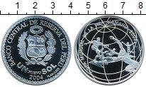 Изображение Монеты Перу 1 соль 2004 Серебро Proof Чемпионат мира по фу