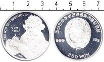 Изображение Монеты Северная Корея 250 вон 1999 Серебро Proof- Бетховен
