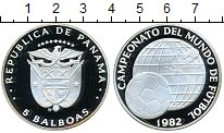 Изображение Монеты Панама 5 бальбоа 1982 Серебро Proof- футбол