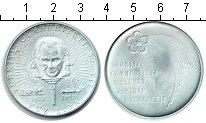 Изображение Монеты Турция 100 лир 1973 Серебро XF