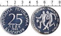 Изображение Монеты Болгария 25 лев 1989 Серебро Proof- FIFA 1990