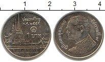 Изображение Дешевые монеты Таиланд 1 бат 2005 Медно-никель XF