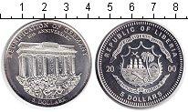 Изображение Монеты Либерия 5 долларов 2000 Медно-никель Proof- 10-летие объединения