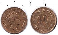 Изображение Барахолка Гонконг 10 центов 1989 Медь XF