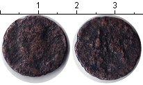 Изображение Монеты Рим номинал? 0 Медь  Рим. Коммод