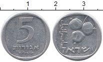 Изображение Мелочь Израиль 5 агор 0 Алюминий XF