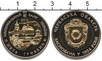 Изображение Мелочь Украина 5 гривен 2014 Биметалл UNC-