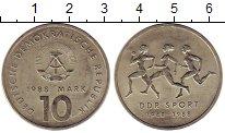 Изображение Мелочь ГДР 10 марок 1988 Медно-никель UNC- Спорт в ГДР