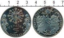 Изображение Монеты Украина 5 гривен 2002 Медно-никель UNC- Рождество Христово