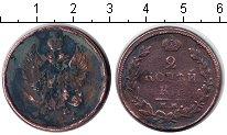 Изображение Монеты 1801 – 1825 Александр I 2 копейки 1821 Медь VF ЕМ НМ