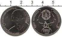 Изображение Мелочь Португалия 2 1/2 евро 2013 Медно-никель UNC-