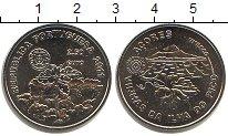 Изображение Мелочь Португалия 2 1/2 евро 2011 Медно-никель UNC-