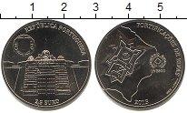 Изображение Мелочь Португалия 2 1/2 евро 2013 Медно-никель UNC