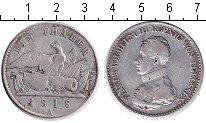 Изображение Монеты Пруссия 1 талер 1818 Серебро VF А. Фридрих Вильгельм