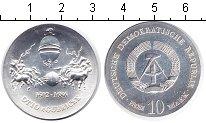 Изображение Монеты ГДР 10 марок 0 Серебро UNC- Пробник. Отто фон Ге