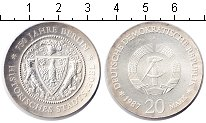Изображение Монеты ГДР 20 марок 1987 Серебро UNC- Берлин