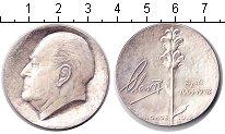Изображение Монеты Норвегия 50 крон 1978 Серебро XF Олаф V