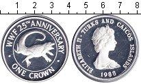 Изображение Монеты Теркc и Кайкос 1 крона 1988 Серебро Proof-