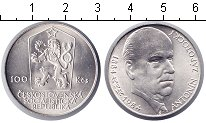 Изображение Мелочь Чехословакия 100 крон 1984 Серебро UNC- Запотоцкий