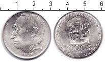 Изображение Мелочь Чехословакия 100 крон 1981 Серебро UNC-