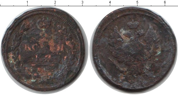 Картинка Монеты 1801 – 1825 Александр I 2 копейки Медь 0