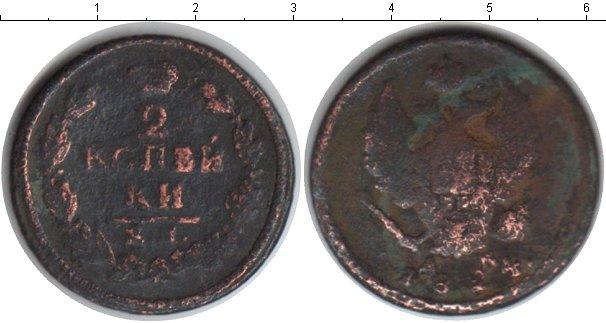 Картинка Монеты 1801 – 1825 Александр I 2 копейки Медь 1824