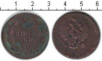 Изображение Монеты 1801 – 1825 Александр I 2 копейки 1819 Медь VF ЕМ